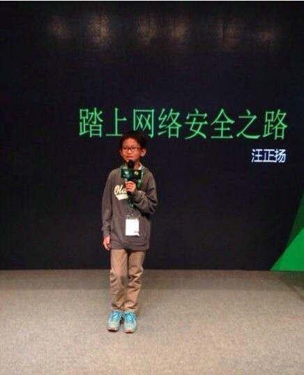 中国12岁最小黑客,利用网站漏洞花费1元买了2500元的商品!