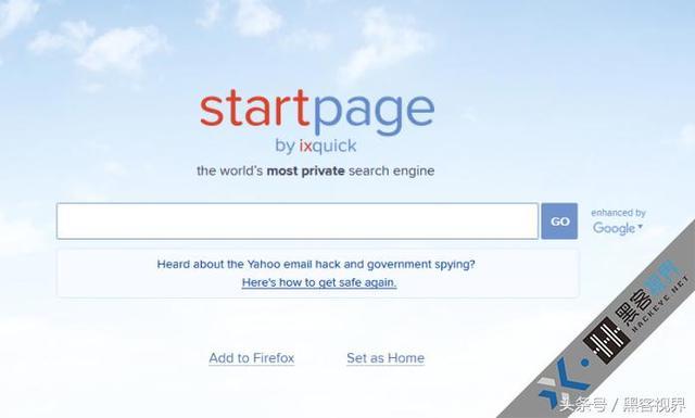 十大深网搜索引擎,它们提供了你无法从Google和Bing获取的信息