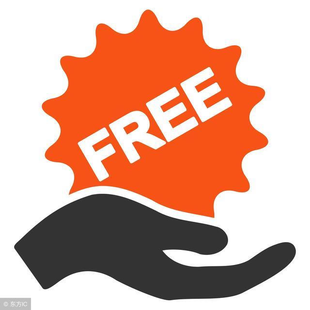 """大""""免费策略""""让你的微商业绩快速提升!"""