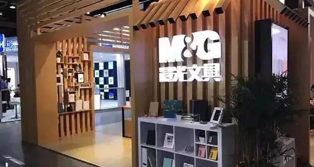 晨光2元钱的文具,一年卖出64亿!从代工厂到中国文具第一品牌