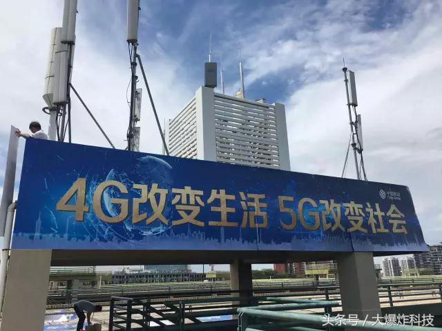 5G真的要来了!三大运营商的5G网络时间表基本锁定在2019年推出
