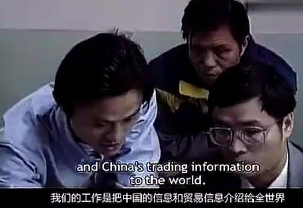 创办阿里之前,马云在北、杭两地辛苦折腾四年,都折腾些什么?