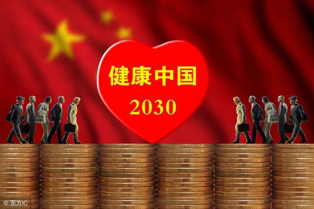 马总:未来3到5年纯电商时代很快会结束,这个行业将是机会!