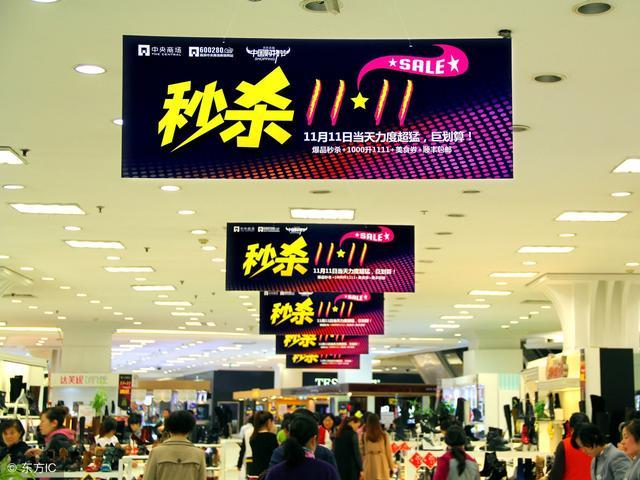 未来的实体经济来了?比马云的无人超市还厉害,真的?