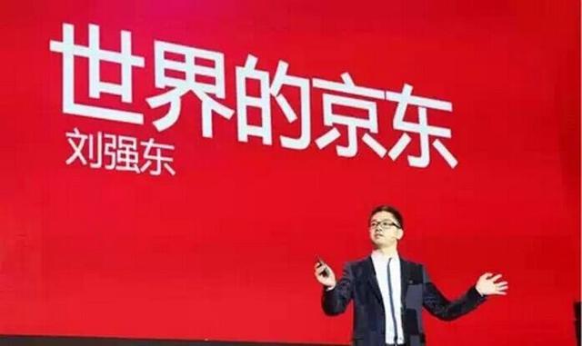 刘强东:世界的京东!事件30天后改变了京东