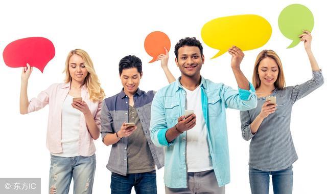 社群运营 建立社群?你不得不学的7种社群吸粉方法!