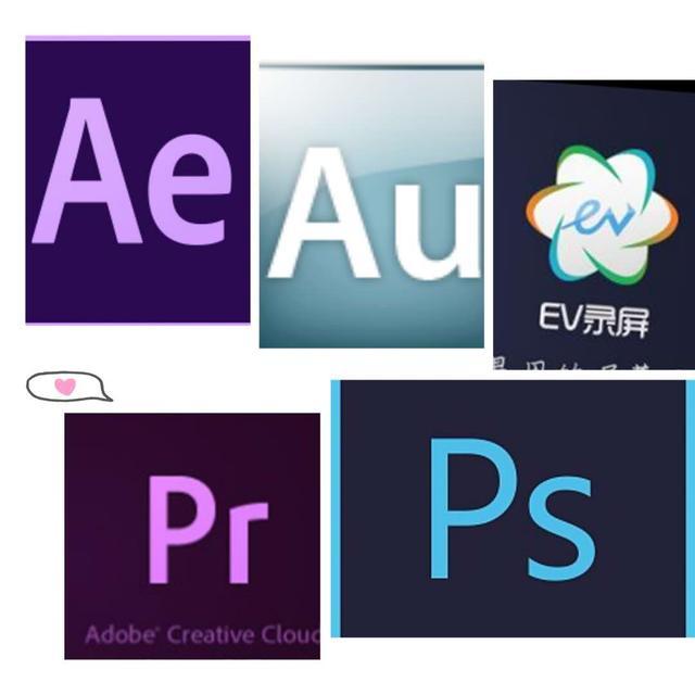 自媒体必备2大运营工具+5款剪辑软件,一次性解决,让你事半功倍!