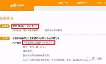 长江商学院水有多深:李嘉诚创办,一年学费69万