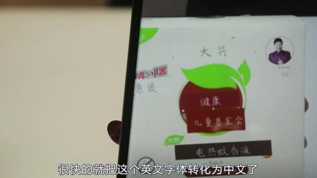 今天才知道,用微信这样扫一扫,英文立马变中文,很实用