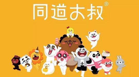 在深圳工作,这10家互联网公司,你一定不能错过