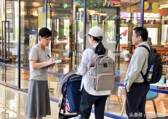 滴滴出行CEO程维和总裁柳青带领管理团队上街