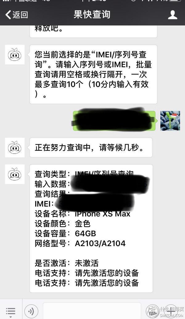 拼多多试水:iPhone Xs Max的购买、实用技巧、配件