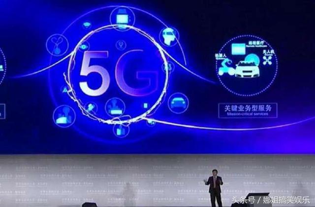 5G服务将率先被中国移动推出,移动用户的网友们却开始叫苦了