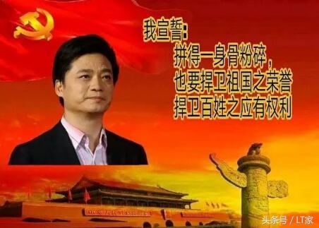 混乱的娱乐圈联手互联网大佬抵制正义的化身崔永元?