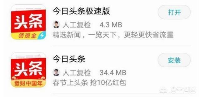 手机网上兼职可日结(日入一百很简单)