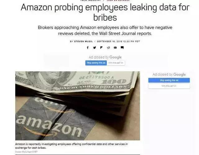 亚马逊刷单成风,删一条评论收8万,人类首富下狠手直接开人封店