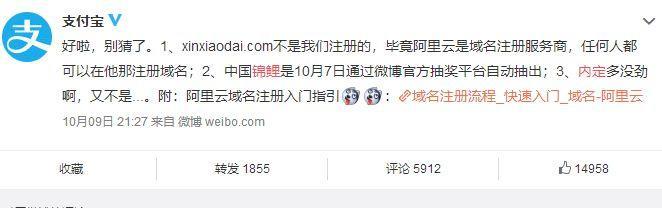 """为什么""""中国锦鲤""""出现后,网友们都说支付宝内定?原因只有两点"""