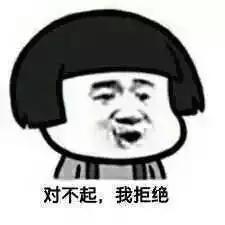越南要翻拍《延禧攻略》?网友哭求放过