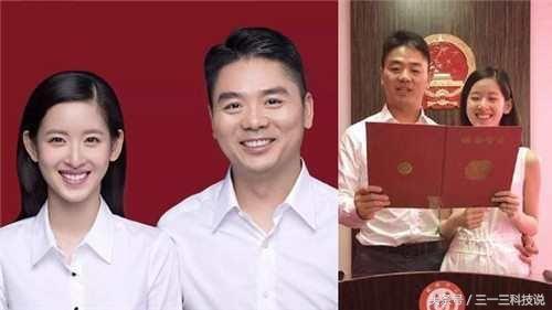 刘强东前妻强势回归,刘强东前妻什么背景!
