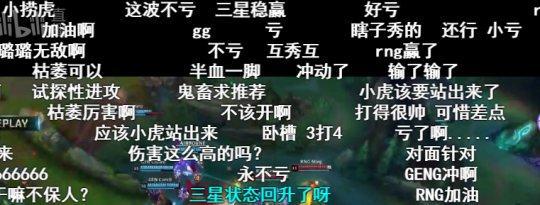 LOL S8: LCK从未有过的溃败!LPL喜提4连胜,韩国却收获4连败!