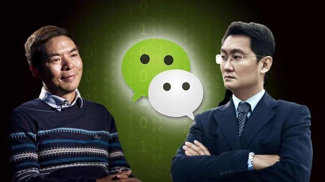 深圳最赚钱的公司,每天入账2个多亿,却不是腾讯?