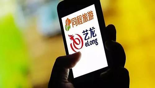 腾讯股价暴跌马化腾财富蒸发201亿;俞敏洪评刘强东事件:钱多了