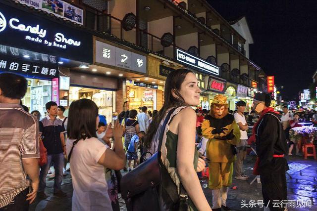 北京微信快三群