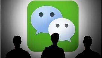 只知道账号怎么查询别人微信聊天记录(查找老公开房聊天记录)