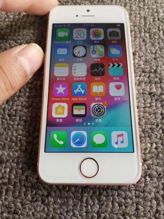 小屏控的福音!iPhone SE的价格太给力!