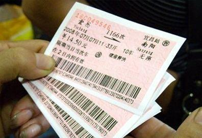 火车票改签出新规,这样退票最省钱!很多人都不知道
