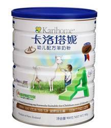 全国羊奶粉十大排行榜榜单
