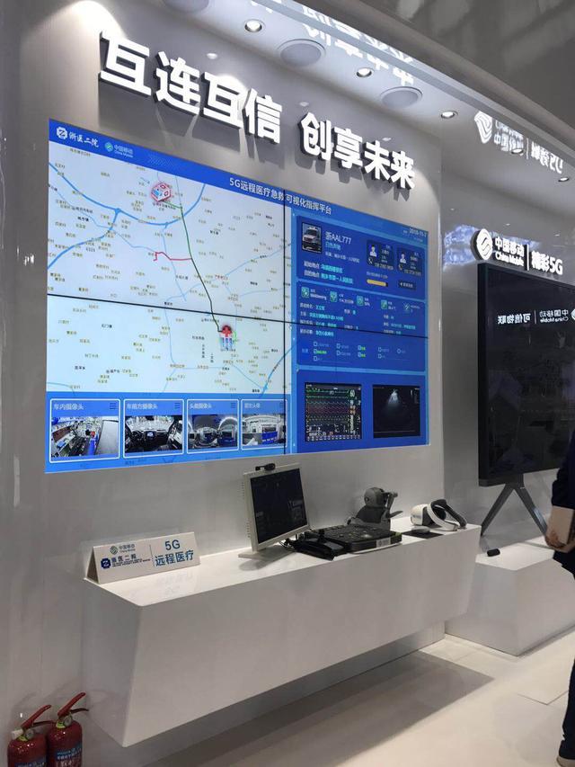 5G成乌镇峰会热点,三大运营商展示5G通信试商用体验