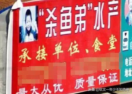 小马云被开除:真香,竟如此残酷!