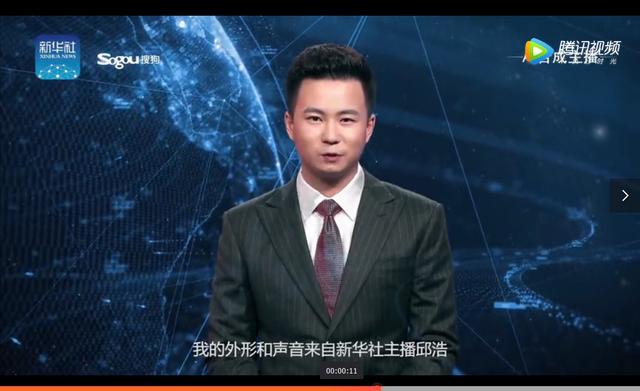 """世界首个""""AI合成主播""""在新华社上岗,一大批新闻主播可能会失业"""