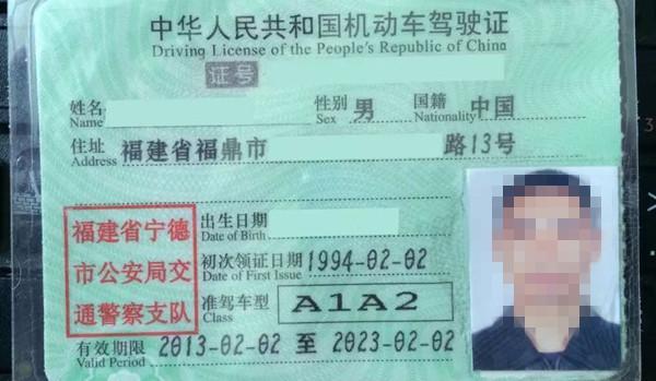 A2驾驶证能开什么车?进来看看