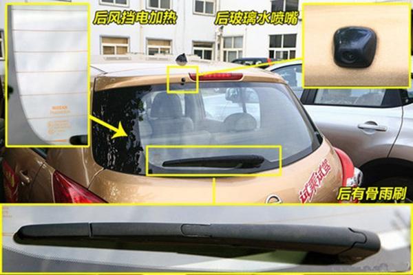 几分钟看完三厢车与两厢车的区别,了解哪个更加好更加安全