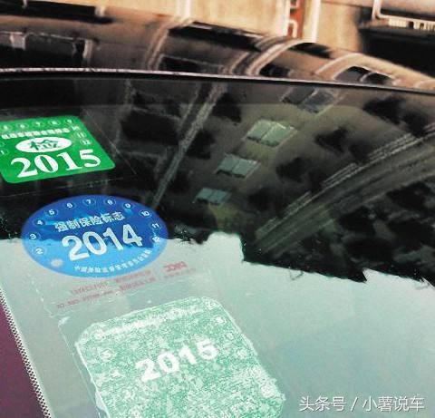 第一次买新车,提车时注意这些细节,防止与4S店产生不必要的摩擦