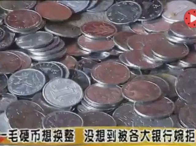 男子两万余硬币想换纸币,跑了十几家银行都被拒绝:我们吃不消