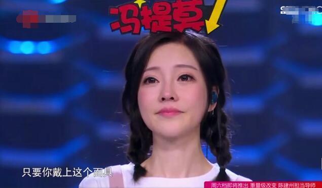 差评如潮的冯提莫泪洒舞台,后网红时代顶级网红们该何去何从?