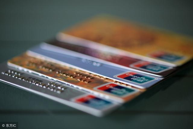 信用卡、花呗、白条三者的区别,我们应该注意!