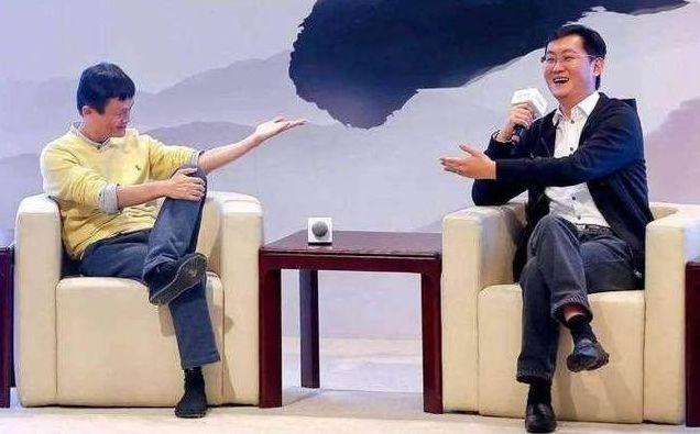 原来马云可以随时离开阿里,马化腾却不能离开腾讯,原来差距在这