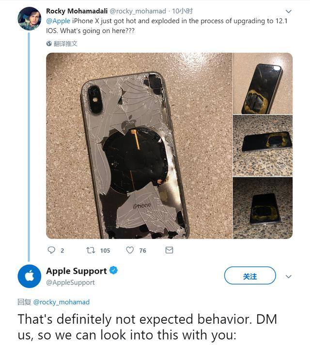 iPhone X升级系统突发自燃:苹果回应