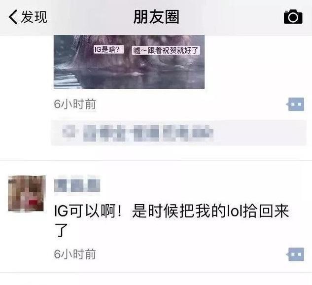 杭州家长怒了:IG夺冠 不是你沉迷游戏的借口