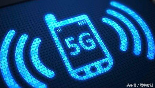 1G,2G,3G,4G,5G,这个G到底是什么意思的G