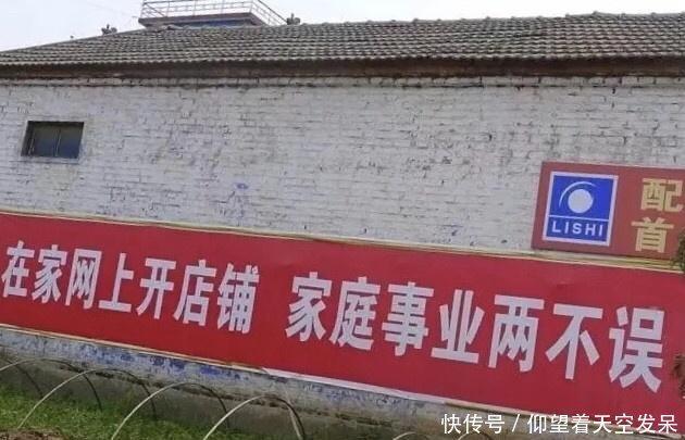 """又一""""淘宝村""""消失:双11惨淡,大量服装厂搬走,电商正退场"""