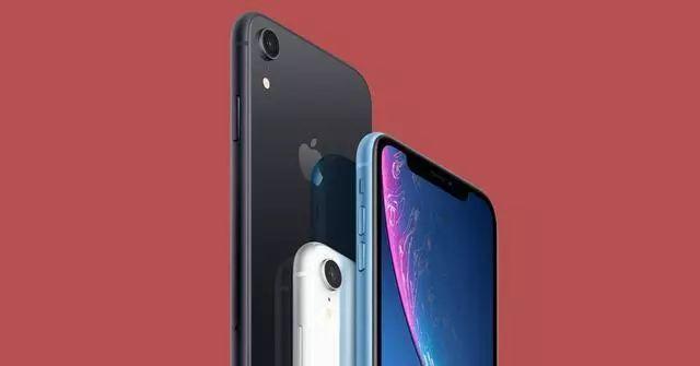 苹果推出5200元起的iPhone XR无锁版,网友辣评:双十一淘宝xr都8.5折了