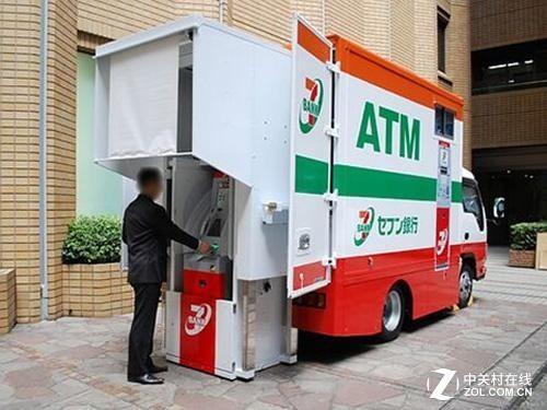 日本移动支付拼不过中国,干脆发明了这么个奇葩玩意
