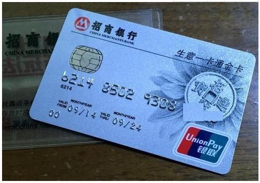信用卡的7个猫腻,银行打死也不会告诉你