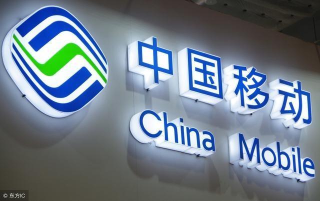 中国移动正式宣布向老用户低头,一口气推3款套餐