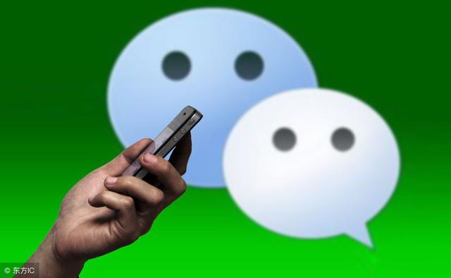 """微信""""新福利""""来了,550分以上的有福了,群众直呼:誉不绝口!"""